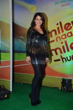 Neeru Singh at the audio release of the film Miley Naa Miley Hum in Novotel on 28th Sept 2011 (163).JPG