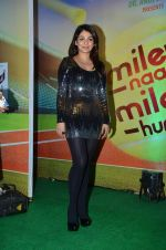 Neeru Singh at the audio release of the film Miley Naa Miley Hum in Novotel on 28th Sept 2011 (164).JPG
