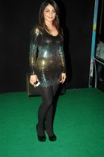 Neeru Singh at the audio release of the film Miley Naa Miley Hum in Novotel on 28th Sept 2011 (33).JPG