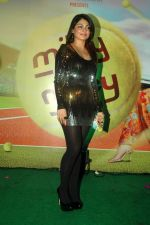 Neeru Singh at the audio release of the film Miley Naa Miley Hum in Novotel on 28th Sept 2011 (76).JPG