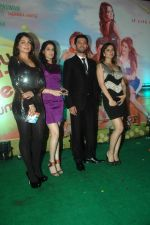 Neeru Singh, Sagarika Ghatge, Chirag Paswan, Kangna Ranaut at the audio release of the film Miley Naa Miley Hum in Novotel on 28th Sept 2011 (73).JPG