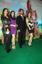 Neeru Singh, Sagarika Ghatge, Chirag Paswan, Kangna Ranaut at the audio release of the film Miley Naa Miley Hum in Novotel on 28th Sept 2011 (75).JPG