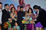 Neeru Singh, Sajid, Chirag Paswan, Kangna Ranaut, Ram Vilas Paswan, Reena Paswan at the Audio release of Mujhse Fraaandship Karoge in Yashraj Studios on 28th Sept 2011 (159).JPG