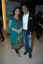Poonam Dhillon, Anuj Saxena at the audio release of the film Miley Naa Miley Hum in Novotel on 28th Sept 2011 (10).JPG