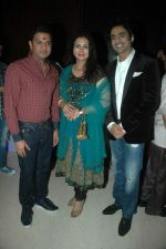 Poonam Dhillon, Anuj Saxena at the audio release of the film Miley Naa Miley Hum in Novotel on 28th Sept 2011 (11).JPG