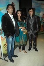 Poonam Dhillon, Anuj Saxena at the audio release of the film Miley Naa Miley Hum in Novotel on 28th Sept 2011 (9).JPG