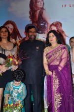 Ram Vilas Paswan, Reena Paswan at the audio release of the film Miley Naa Miley Hum in Novotel on 28th Sept 2011 (156).JPG