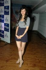 Saba Azad at Yashraj Films Mujhse Fraandship Karoge music showcase in Yashraj Studios on 28th Sept 2011 (50).JPG