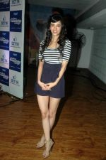 Saba Azad at Yashraj Films Mujhse Fraandship Karoge music showcase in Yashraj Studios on 28th Sept 2011 (52).JPG