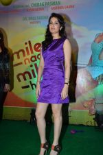 Sagarika Ghatge at the audio release of the film Miley Naa Miley Hum in Novotel on 28th Sept 2011 (132).JPG