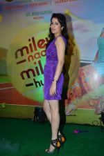 Sagarika Ghatge at the audio release of the film Miley Naa Miley Hum in Novotel on 28th Sept 2011 (133).JPG