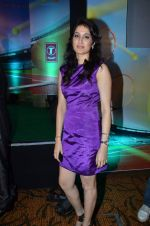 Sagarika Ghatge at the audio release of the film Miley Naa Miley Hum in Novotel on 28th Sept 2011 (134).JPG