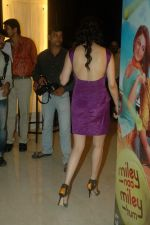 Sagarika Ghatge at the audio release of the film Miley Naa Miley Hum in Novotel on 28th Sept 2011 (25).JPG