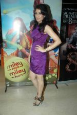 Sagarika Ghatge at the audio release of the film Miley Naa Miley Hum in Novotel on 28th Sept 2011 (26).JPG