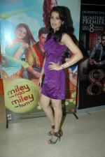 Sagarika Ghatge at the audio release of the film Miley Naa Miley Hum in Novotel on 28th Sept 2011 (27).JPG