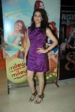 Sagarika Ghatge at the audio release of the film Miley Naa Miley Hum in Novotel on 28th Sept 2011 (28).JPG