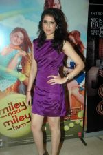 Sagarika Ghatge at the audio release of the film Miley Naa Miley Hum in Novotel on 28th Sept 2011 (29).JPG