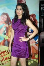 Sagarika Ghatge at the audio release of the film Miley Naa Miley Hum in Novotel on 28th Sept 2011 (30).JPG