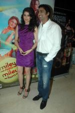 Sagarika Ghatge at the audio release of the film Miley Naa Miley Hum in Novotel on 28th Sept 2011 (31).JPG