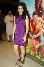 Sagarika Ghatge at the audio release of the film Miley Naa Miley Hum in Novotel on 28th Sept 2011 (32).JPG