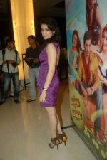 Sagarika Ghatge at the audio release of the film Miley Naa Miley Hum in Novotel on 28th Sept 2011 (34).JPG