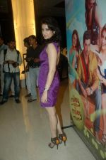 Sagarika Ghatge at the audio release of the film Miley Naa Miley Hum in Novotel on 28th Sept 2011 (35).JPG