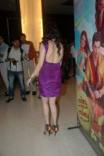 Sagarika Ghatge at the audio release of the film Miley Naa Miley Hum in Novotel on 28th Sept 2011 (36).JPG