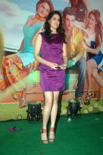 Sagarika Ghatge at the audio release of the film Miley Naa Miley Hum in Novotel on 28th Sept 2011 (75).JPG