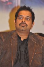 Shankar Mahadevan attends 2011 Lata Mangeshkar Music Awards on 27th September 2011 (14).JPG