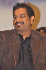Shankar Mahadevan attends 2011 Lata Mangeshkar Music Awards on 27th September 2011 (15).JPG