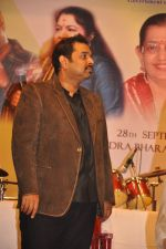 Shankar Mahadevan attends 2011 Lata Mangeshkar Music Awards on 27th September 2011 (9).JPG