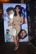 Shilpi Sharma at Be Careful music launch in Sheesha Lounge on 28th Sept 2011 (22).JPG