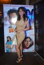 Shilpi Sharma at Be Careful music launch in Sheesha Lounge on 28th Sept 2011 (23).JPG