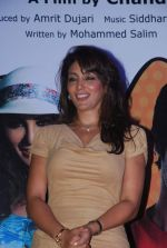 Shilpi Sharma at Be Careful music launch in Sheesha Lounge on 28th Sept 2011 (59).JPG