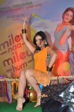 Shweta Tiwari at the audio release of the film Miley Naa Miley Hum in Novotel on 28th Sept 2011 (131).JPG