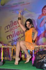 Shweta Tiwari at the audio release of the film Miley Naa Miley Hum in Novotel on 28th Sept 2011 (133).JPG
