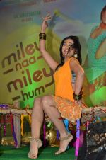 Shweta Tiwari at the audio release of the film Miley Naa Miley Hum in Novotel on 28th Sept 2011 (134).JPG