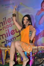 Shweta Tiwari at the audio release of the film Miley Naa Miley Hum in Novotel on 28th Sept 2011 (135).JPG