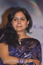 Sunitha Upadrashta attends 2011 Lata Mangeshkar Music Awards on 27th September 2011 (1).JPG