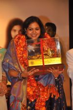 Sunitha Upadrashta attends 2011 Lata Mangeshkar Music Awards on 27th September 2011 (11).JPG
