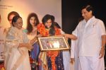 Sunitha Upadrashta attends 2011 Lata Mangeshkar Music Awards on 27th September 2011 (13).JPG