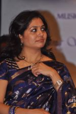 Sunitha Upadrashta attends 2011 Lata Mangeshkar Music Awards on 27th September 2011 (16).JPG