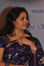 Sunitha Upadrashta attends 2011 Lata Mangeshkar Music Awards on 27th September 2011 (17).JPG
