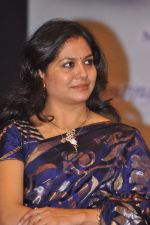 Sunitha Upadrashta attends 2011 Lata Mangeshkar Music Awards on 27th September 2011 (19).JPG