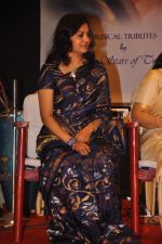 Sunitha Upadrashta attends 2011 Lata Mangeshkar Music Awards on 27th September 2011 (2).JPG