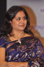 Sunitha Upadrashta attends 2011 Lata Mangeshkar Music Awards on 27th September 2011 (20).JPG