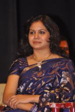 Sunitha Upadrashta attends 2011 Lata Mangeshkar Music Awards on 27th September 2011 (23).JPG