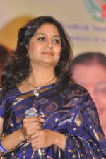 Sunitha Upadrashta attends 2011 Lata Mangeshkar Music Awards on 27th September 2011 (27).JPG