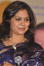 Sunitha Upadrashta attends 2011 Lata Mangeshkar Music Awards on 27th September 2011 (29).JPG