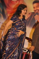 Sunitha Upadrashta attends 2011 Lata Mangeshkar Music Awards on 27th September 2011 (3).JPG